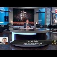 Embedded thumbnail for ياسر رزق يكشف عن موقف الرئيس عبد الفتاح  السيسي من الترشح للانتخابات الرئاسية المقبلة