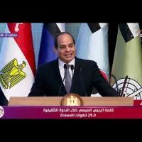 Embedded thumbnail for 2020 مصر الجديدة قادمة .. فيديو