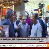 Embedded thumbnail for وزارة الداخلية تواصل تفعيل مبادرة كلنا واحد لمحاربة الغلاء
