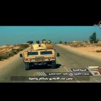Embedded thumbnail for قصيدة شعرية بصوت الشهيد بطل عقيد / أحمد منسى ...