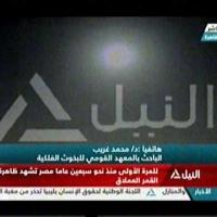 Embedded thumbnail for بالفيديو.. القمر العملاق يزين سماء القاهرة