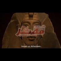 Embedded thumbnail for مصر تتحدث..  عظمة حضارة