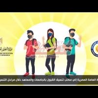 Embedded thumbnail for بالفيديو  كيفية تسجيل الرغبات بالجامعات